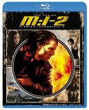 M:I-2 スペシャル・コレクターズ・エディション【Blu-ray】