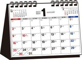 2022年 シンプル卓上カレンダー B6ヨコ 【T6】
