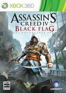 アサシン クリード4 ブラック フラッグ Xbox360版