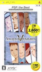 VALHALLA KNIGHTS PSP the Best