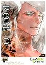 ROMEO(2) (ジュネットコミックス ピアスシリーズ) [ わたなべあじあ ]