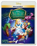 ふしぎの国のアリス MovieNEX ブルーレイ+DVDセット