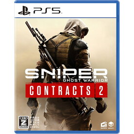 【特典】Sniper Ghost Warrior Contracts 2 Elite Edition PS5版(【初回封入特典】ゲーム内で使用できる武器(3種)+武器スキンアイテム(2種)のプロダクトコード)