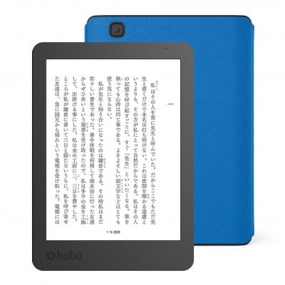 Kobo Aura Edition 2 スリープカバーセット(ブルー)