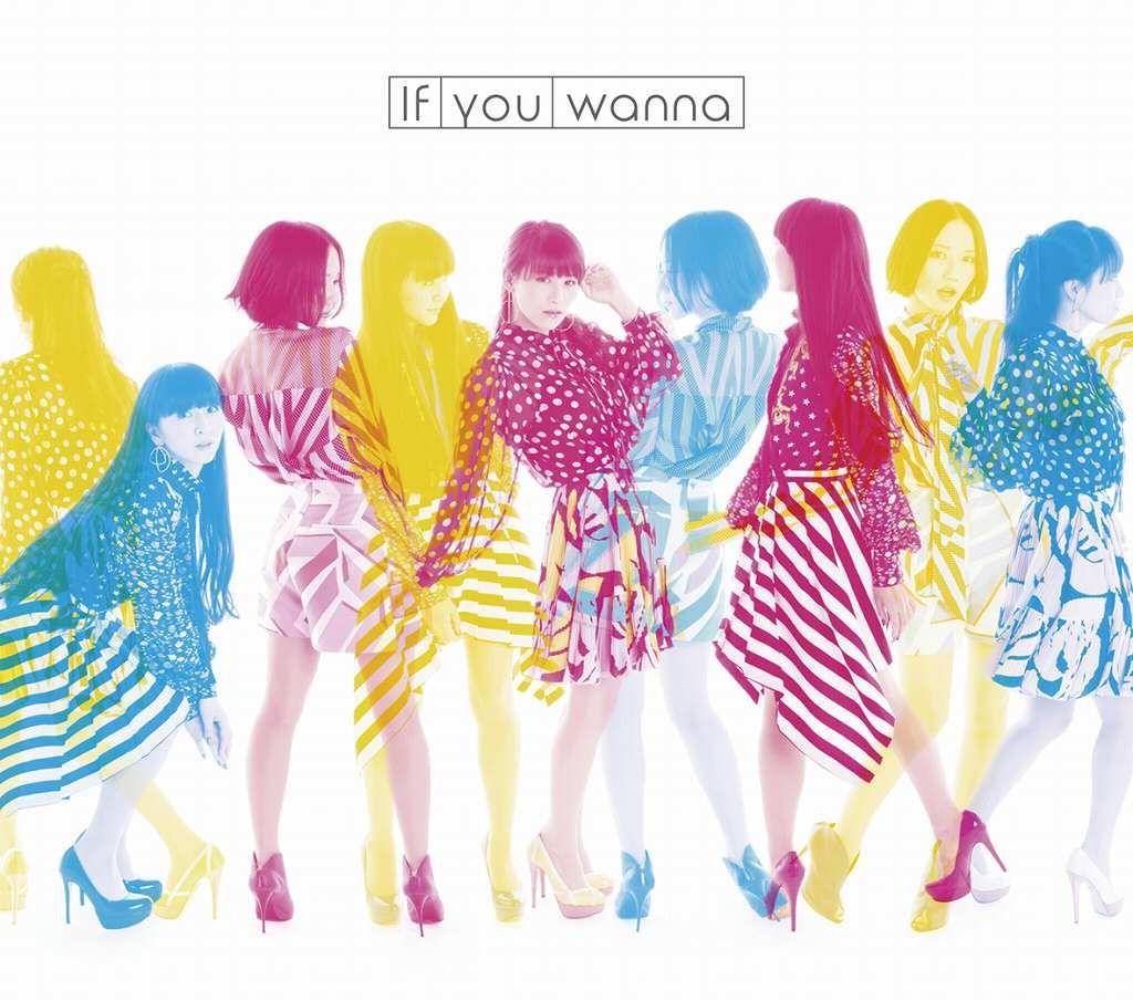 If you wanna (完全生産限定盤 CD+DVD) [ Perfume ]