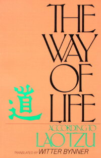 The_Way_of_Life,_According_to