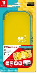 【任天堂ライセンス商品】『EVAポーチ for ニンテンドーSWITCH Lite(イエロー&ターコイズ)』