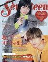 Seventeen Special Edition(2019 10) おしゃれの天才たちの秋ロンT頭脳戦 (集英社ムック)
