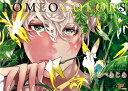 ROMEO COLORS (ジュネットコミックス ピアスシリーズ) [ わたなべあじあ ]