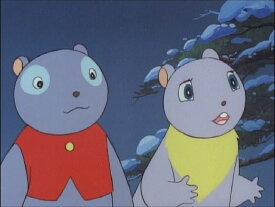 想い出のアニメライブラリー 第99集 山ねずみロッキーチャック【Blu-ray】 [ 山賀裕二 ]