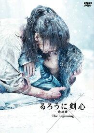 るろうに剣心 最終章 The Beginning 通常版[DVD] [ 佐藤健 ]