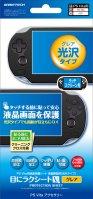 PS Vita用液晶保護シート『目にラクシートV(高光沢グレアタイプ)』