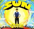SUN (初回限定盤 CD+DVD)