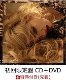 【先着特典】I'm a Pop (初回限定盤 CD+DVD) (ステッカー付き)