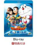 【クリアファイル特典付】 映画ドラえもん のび太の宇宙英雄記 【Blu-ray】