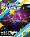 THE IDOLM@STER SideM 3rdLIVE TOUR 〜GLORIOUS ST@GE〜 LIVE Blu-ray Side MAKUHARI【Bl...