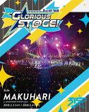 THE IDOLM@STER SideM 3rdLIVE TOUR 〜GLORIOUS ST@GE〜 LIVE Blu-ray Side MAKUHARI【Blu-ray】