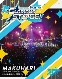 THE IDOLM@STER SideM 3rdLIVE TOUR 〜GLORIOUS ST@GE〜 LIVE Blu-ray Side MAKUHARI【Blu-ray】 [ (V.A.) ]