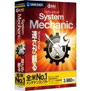 System Mechanic 2018年版