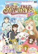 シュガーバニーズ ショコラ! Vol.3