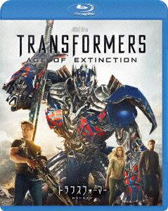 トランスフォーマー/ロストエイジ【Blu-ray】 [ マーク・ウォールバーグ ]