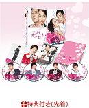 【先着特典】オー・マイ・ビーナス DVD-BOX1(特製ポスターカレンダー+非売品プレス付き)