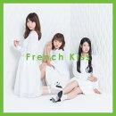 【生写真なし】French Kiss (通常盤 TYPE-B CD+DVD)