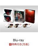 【先着特典】Netflixオリジナルドラマ『火花』ブルーレイBOX(オリジナル手ぬぐい付き)【Blu-ray】