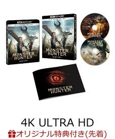 【楽天ブックス限定先着特典+先着特典】『映画 モンスターハンター』4K Ultra HD Blu-ray&Blu-ray セット【4K ULTRA HD】(ネックストラップ+キーチェーン+オリジナルポップアップカード) [ ミラ・ジョヴォヴィッチ ]