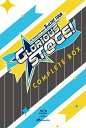 THE IDOLM@STER SideM 3rdLIVE TOUR 〜GLORIOUS ST@GE〜 LIVE Blu-ray Side MAKUHARI Complete Box【Blu-ray】 [ (V.A…
