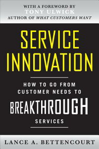 Service_Innovation:_How_to_Go