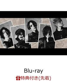 【先着特典】HALL TOUR' 19「XIII-THE LEAVE SCARS ON FILM-」(Fixed Camera Encore DVD付き)【Blu-ray】 [ lynch. ]