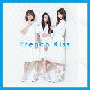 【生写真なし】French Kiss (通常盤 TYPE-C CD+DVD)