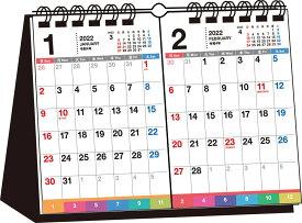 2022年 シンプル卓上 2ヵ月インデックスカレンダー B6ヨコ 【T10】