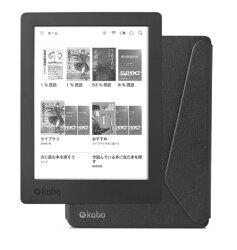 Kobo Aura H2O Edition 2 スリープカバーセット(ブラック)