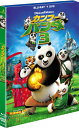 カンフー・パンダ3 2枚組ブルーレイ&DVD(初回生産限定)【Blu-ray】 [ ジャック・ブラック ]