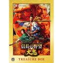 信長の野望・大志 TREASURE BOX