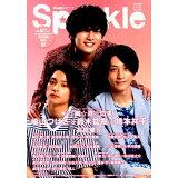 Sparkle(VOL.37(2019)) 特集:崎山つばさ×鈴木拡樹×橋本祥平 (メディアボーイMOOK)