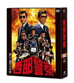 西部警察 40th Anniversary Vol.2 [ (ドラマ) ]