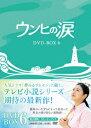 ウンヒの涙 DVD-BOX6 [ キョン・スジン ]