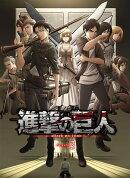 TVアニメ「進撃の巨人」 Season3 4(初回限定版)【Blu-ray】