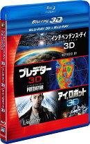 SFアクション 3D2DブルーレイBOX【Blu-ray】