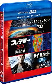 SFアクション 3D2DブルーレイBOX【Blu-ray】 [ ジェフ・ゴールドブラム ]