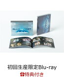 【ポスター特典付】 三代目 J Soul Brothers LIVE TOUR 2015 「BLUE PLANET」 【Blu-ray Disc2枚組+スマプラ】 【初…