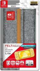【任天堂公式ライセンス商品】フェルトポーチ for Nintendo Switch Lite GRAY