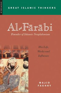 Al-Farabi,_Founder_of_Islamic