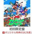 【予約】【楽天ブックス限定先着特典】BOY (初回限定盤 CD+Blu-ray)(オリジナルステッカー)