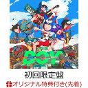 【楽天ブックス限定先着特典】BOY (初回限定盤 CD+Blu-ray)(オリジナルステッカー) [ King Gnu ]