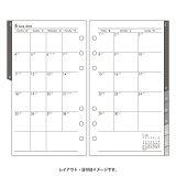 054月間&週間ダイアリーカレンダー+2週間横ケイタイプイン