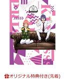 【楽天ブックス限定先着特典】KING OF PRISM -Shiny Seven Stars- 第3巻(オリジナルマグネットシート付き)